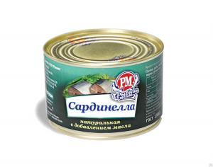 Фото Рыбные консервы Сардинелла натуральная с добавлением масла
