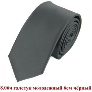 Фото Галстук 8.06ч галстук молодежный 6см чёрный