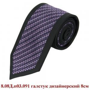 Фото Галстук 8.08Д.п03.091 галстук дизайнерский 8см