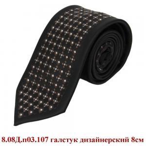 Фото Галстук 8.08Д.п03.107 галстук дизайнерский 8см