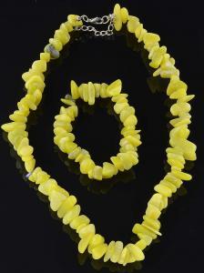 Фото Натуральные Камни Бусы+Браслет Хризолит 48 см.