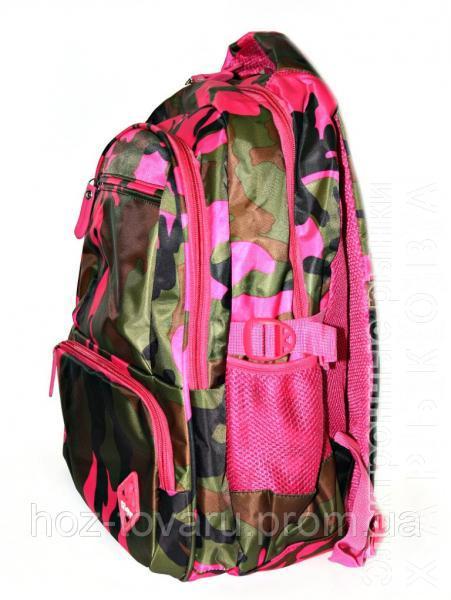 Школьныйе рюкзаки барабашова дисконт центр сумки чемоданы