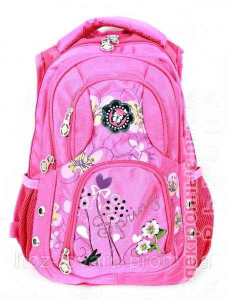 Купить школьные рюкзаки для девочек харьков барабашово рюкзаки для параплана gin