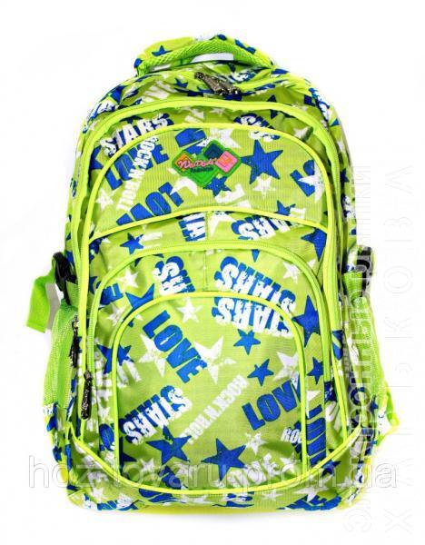 Рюкзаки недорого для школы купить рюкзак для ноутбука на колесиках