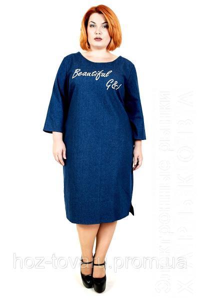 Платье под джинсу большого размера
