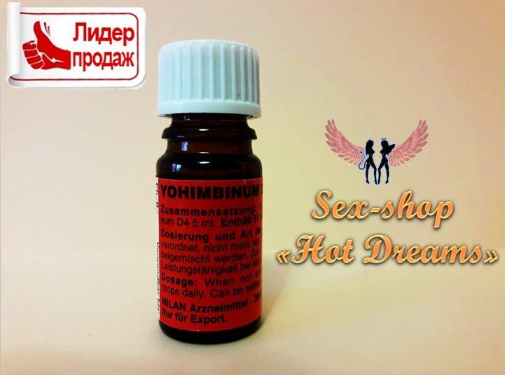 Фото Возбуждающие препараты для женщин (афродизиаки, капли, порошки, жвачки, таблетки, капсулы, крема) Сильнодействующий возбудитель для ДВОИХ