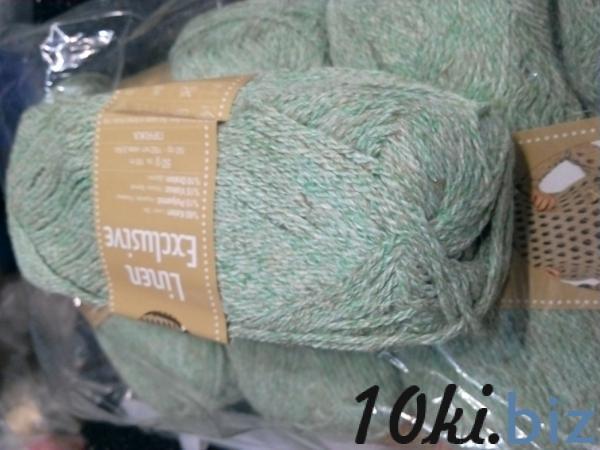 Linen 75504