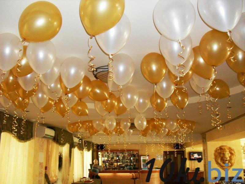 Заказ воздушных шариков в Киеве, гелиевые шары Киев.