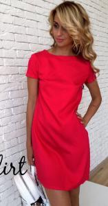 Фото  Платье с открытой спиной «Эмбер»