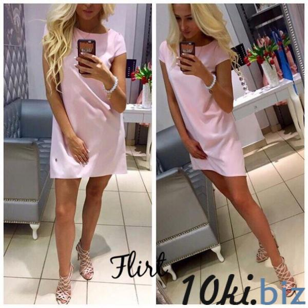 Плаття Модно