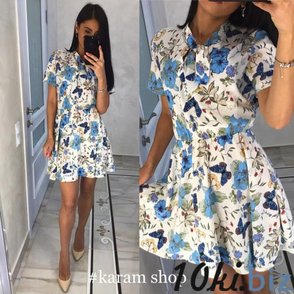 Плаття Софт