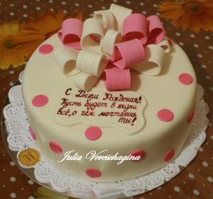 Фото Торты, Праздничные торты Торт Бант