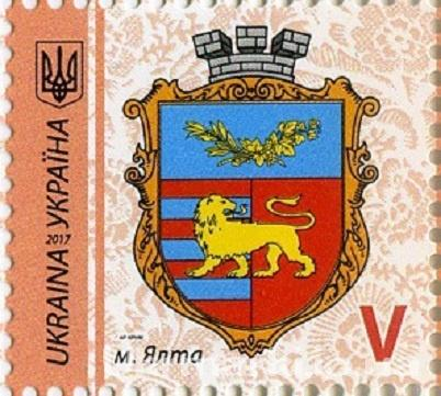 Марки по украине цена книги издательства academia