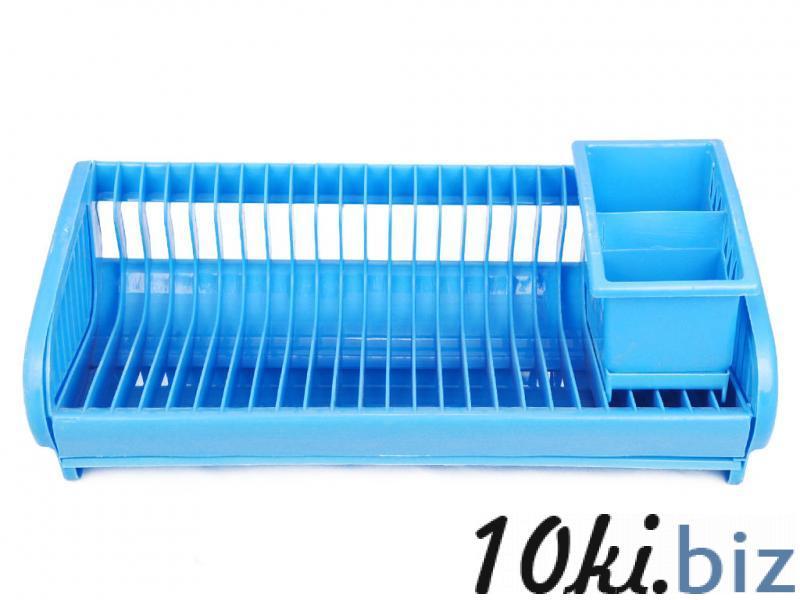 """Сушилка для посуды ТМ """"Консенсус"""" пластиковая с поддоном (голубая)"""