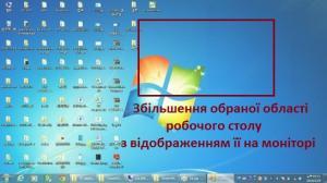 Фото Бездротові пристрої Diamond WPCTV3000 Бездротова точка доступу для презентацій 10 м