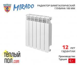 Радиатор биметаллический марки MIRADO 10*500(высота 500мм, глубина:100мм)