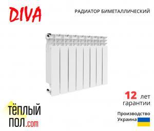 Радиатор биметаллический марки Diva 500*96(высота 500мм, толщина 96м)