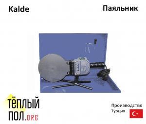 Паяльник для полипроп. труб Kalde FL-200, производство: Турция