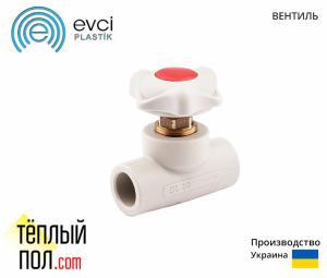 Вентиль 25 марки Evci (произв.Украина)