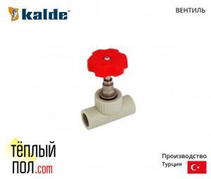Вентиль 20 марки Kalde (произв.Турция)
