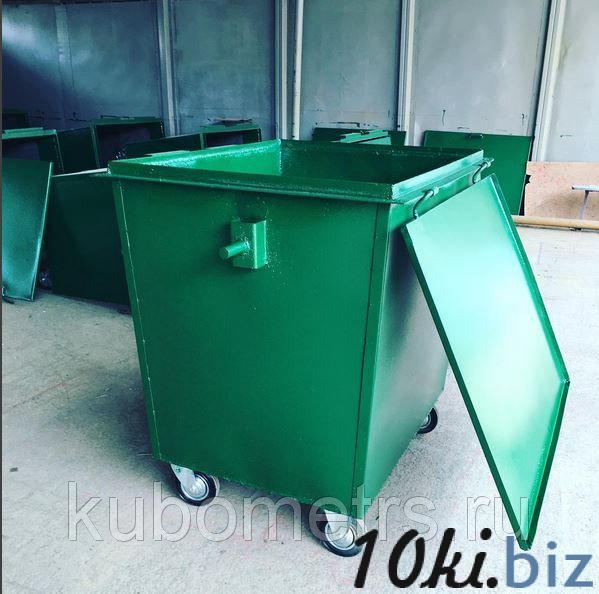 Металлический контейнер для мусора с крышкой и колесами 0,75 м3