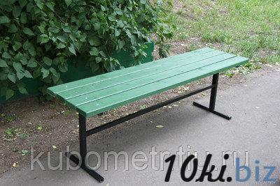 Скамейка садовая уличная без спинки 1,5м
