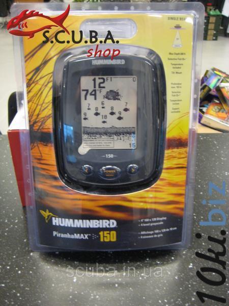 цена эхолот humminbird piranhamax 150