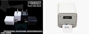Фото Жучок для прослушки GSM жучок в виде зарядного устройства