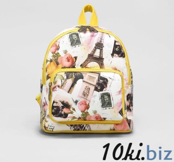 Рюкзак мол L-7190-1, 21*11*22, отдел на молнии, н/карман, желтый