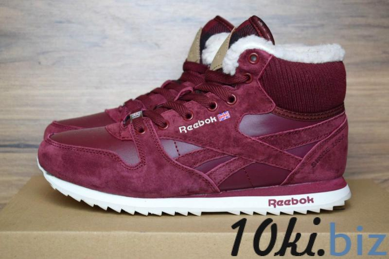 Reebok Classic Bordo (37-41)