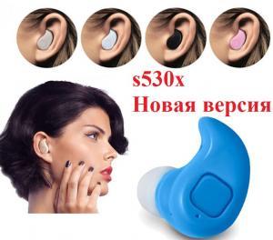 Фото Наушники Гарнитуры S530х Bluetooth наушники Беспроводная гарнитура микро наушник с микрофоном