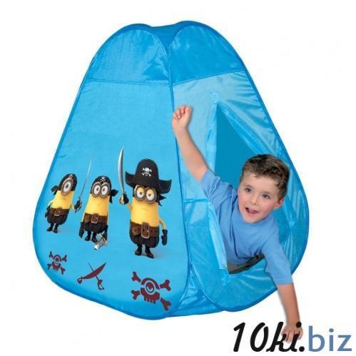 Игровая палатка Миньоны 95х95х100см