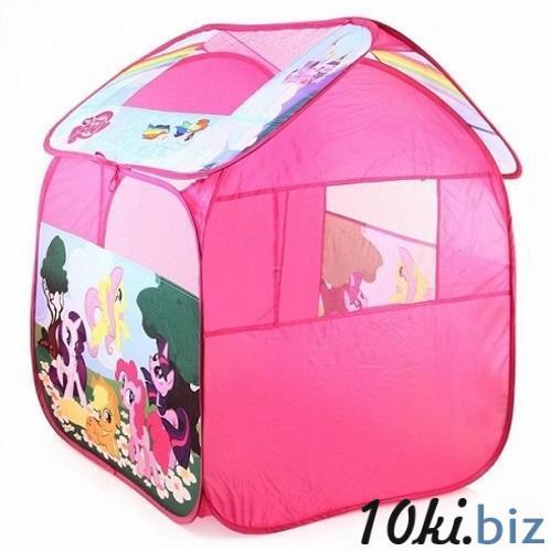 Игровая палатка My Little Pony в сумке
