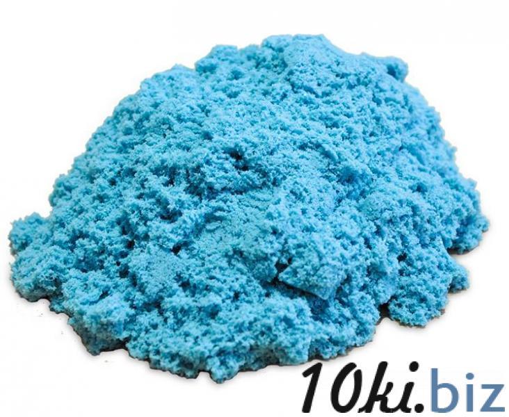 Космический песок 1 кг, набор песочница и формочки