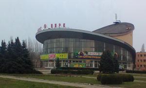 Кривой Рог - Севастополь