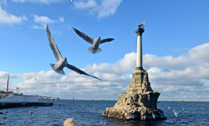Покровск(Красноармейск) - Севастополь