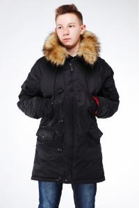Фото Дети, Верхняя одежда зима Куртка Хамелеон 36-40