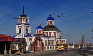 Джанкой - Славянск