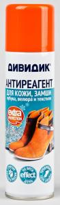 Пропитка водоотталкивающая ДИВИДИК Антиреагент (250 мл)