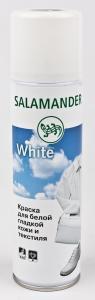 Краска Salamander для обновления цвета (цвет белый, для гладкой кожи и текстиля, 250 мл, Германия)
