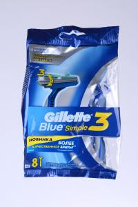 Набор одноразовых станков для бритья Gillette Blue simple 3 (8 шт) Польша