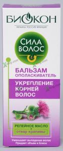 Бальзам-ополаскиватель Биокон Сила Волос