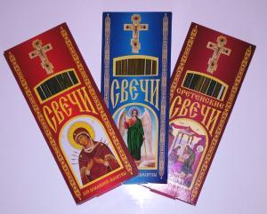Свечи церковные (упаковка 10 шт., восковые, длина 17,5 см, Украина)
