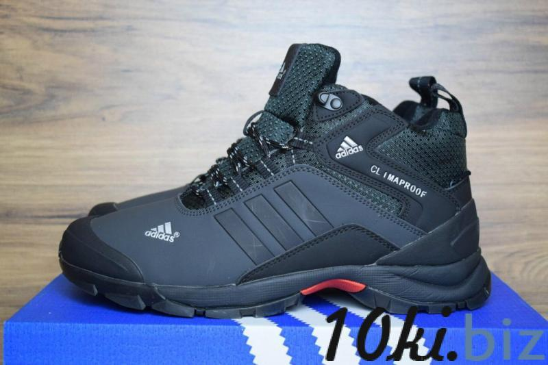 Adidas ClimaProof Black Gray (41-45)