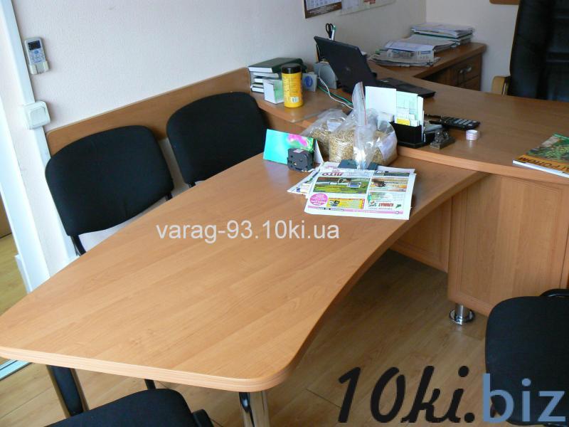 Приставной стол в офис