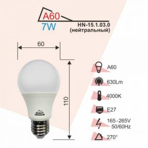 Фото LED лампы Лампа RIGHT HAUSEN LED A60 7W E27 4000K