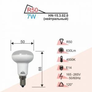 Фото LED лампы Лампа RIGHT HAUSEN LED R50 7W E14 4000K