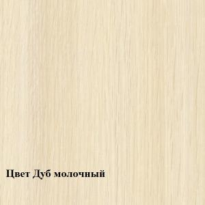 Фото Кровати Кровать 1600 (Ромис)
