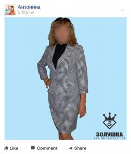Фото Женская одежда Костюм двоечка