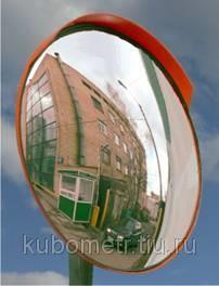 Фото Зеркала обзорные сферические и купольные Дорожное сферическое зеркало D 600мм
